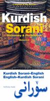 Kurdish (Sorani) dictionary & phrasebook